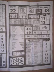 Week 23 Bigwin Soccer Paper 2020 Page 3