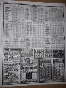 Week 31 Pools Telegraph 2021 Page 9