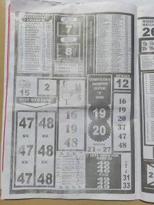 week 52 bigwin soccer 2021 page 2