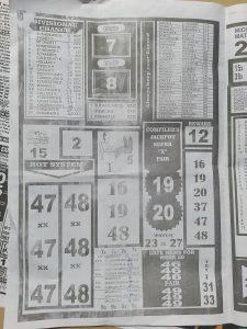 week 52 pools telegraph 2021 page 3