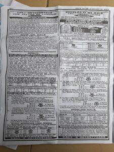 week 8 pools telegraph 2021 page 6