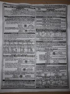 week 9 pools telegraph 2021 page 4