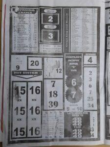 week 11 bigwin soccer 2021 page 2