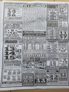 week 12 pool telegraph page 3