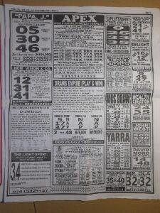 week 14 pool telegraph 2021 page 3