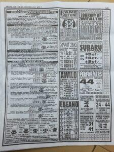 week 15 pool telegraph 2021 page 5